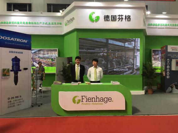 Henan Poul Tech and Germany Fienhage participate in 2017 China Animal Husbandry Expo