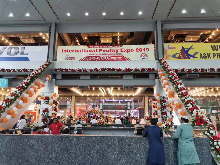 Poul Tech attened Pakistan International Livestock Exhibition in 2019